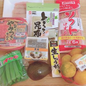 スーパーで買う食材の変化