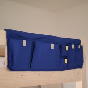 【IKEA】モイリーヘイト「ベッドポケット」が安くて収納にも便利でした!