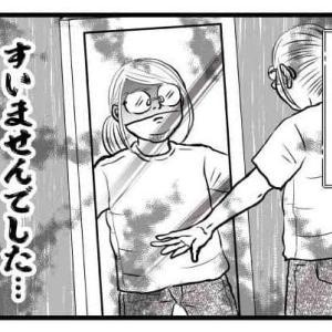 【8】期間工生活