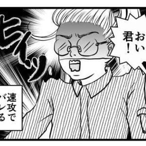 【9】期間工生活