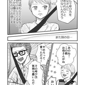 愛が毒まみれ64