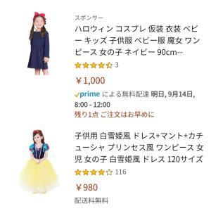 ディズニー・ジブリ・ハロウィン♡1000円前後で可愛い〜