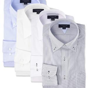 【激安】ワイシャツ4枚990円★ネクタイ260円