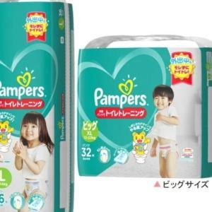 パンパース!4パック2818円