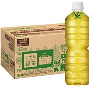 緑茶激安!1本50円