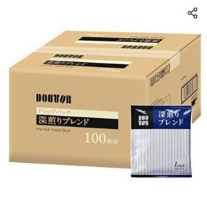 ドトール100杯が1663円〜1894円