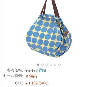 シュパット半額以下!996円