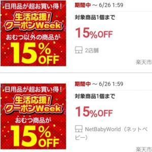 《日本製》100枚入りマスク1箱1350円