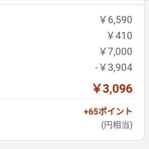 おむつ激安!5パック送料無料3096円