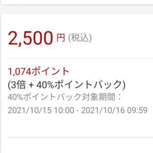 緑茶&食事の脂にこの1本が24本1426円