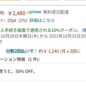 布団カバー3点セット1000円以下!