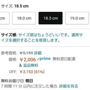アディダス送料無料2006円~