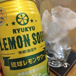 【琉球レモンサワー】牡蠣フライと合わせたら最高過ぎた件