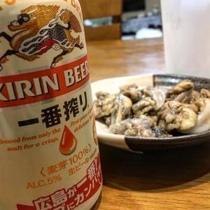 【伍魚福シリーズ】ビールにはこれ!やげん軟骨の炭火焼き