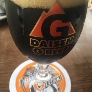 【最終回・大山Gビール】ガンバリウスはビール好きにはたまらない
