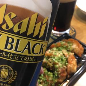 【アサヒドライブラック】黒ビールと揚げ餃子で乾杯した件