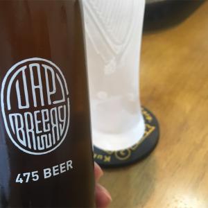 【475ビール】象印の最強ホットプレートで最高の宅飲み