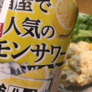 【居酒屋で人気のレモンサワー】飲んでみた