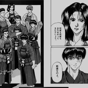 剣道漫画・本のおすすめ5選【剣道がしたくなるマンガの感想・レビュー】