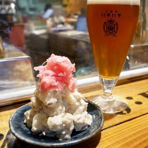 ステキ女子が立つお酒もお料理も充実の立ち飲み!「ハチハチ」@大阪十三