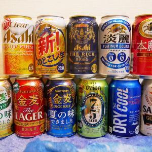 夏こそビール!この夏のビール・発泡酒・新ジャンル11選
