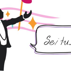 イタリア人歌手「君は..○○?」対フォーカルジストニアに役立ったある質問