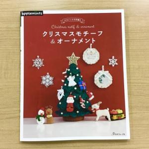 【クリスマス関連書籍のご紹介♪】