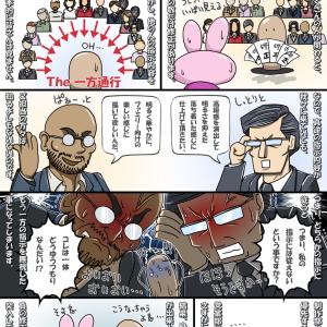 #064 決められない… 究極の洗濯!