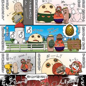 #068 ハナコ牧場 夢見るモーモー部