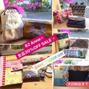 82 Anne✳︎さん全品30%OFF SALE✨