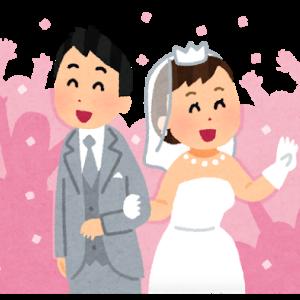結婚を2回したおじさんが語る結婚生活に必要な金額