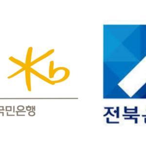 韓国の国際結婚家庭向けの積立貯金について!