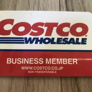 フリーランス(個人事業主)は法人扱い!コストコでビジネス会員になってみました
