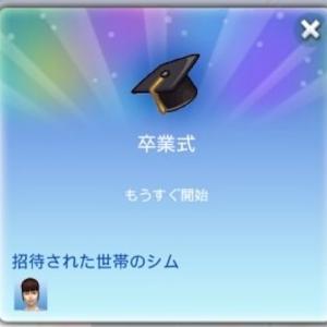 【エミリー編】#13