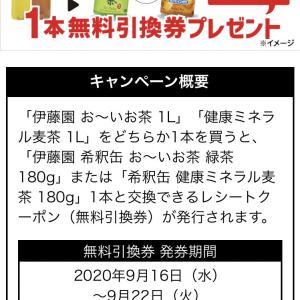 【半額】訳あり蟹しゃぶ鍋セット