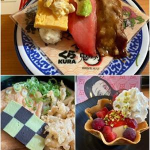話題のGo To イート無限くら寿司