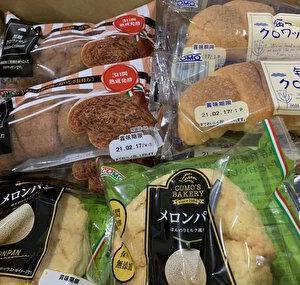 備蓄として買い置きにピッタリなコモのパン