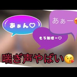 【朗報】中国娘の抜ける画像