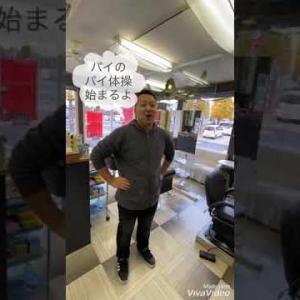 鷲見玲奈・ 片渕茜 キレキレダンスを披露!?/FOOT×BRAIN