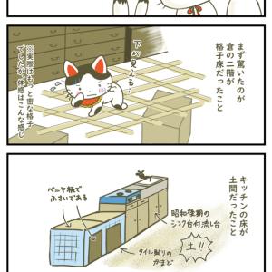 【4コマ漫画】江戸時代の商家が解体されるので潜入したらとんでもなかった件