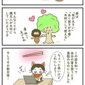 【4コマ漫画】箸っていろんな材質があるよね