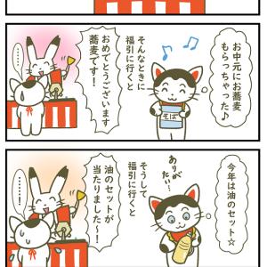 【4コマ漫画】本当は参加賞の箱ティッシュ(よく使う)がほしかったです……