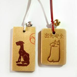 【秘密のコレクション】オオカミの木札2種