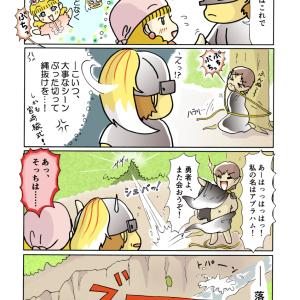 【4コマ漫画】ネーミングがダジャレに近い