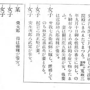 南町奉行事件帖 怒れ!求馬(9/13再放送スタート)