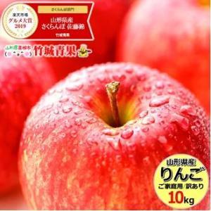 【りんご】楽天ランキングを見てみよう