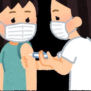 ワクチン(アストラゼネカ、ファイザー、モデルナ)の体験談