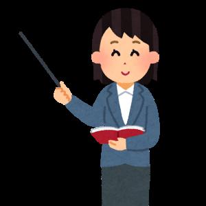 日本語教育能力検定試験への挑戦はじまる