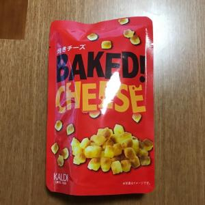 ダイエット140日目。カルディで買える糖質ほぼ0の焼きチーズ