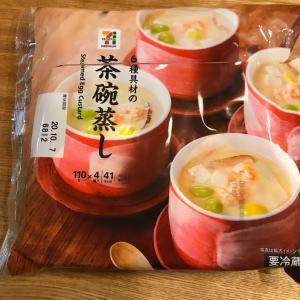ダイエット147日目。茶碗蒸しは低糖質!